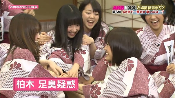 AKB to XX! ep59 150319.mp4 - 00016