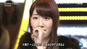 AKB48 - Green Flash (Music Station 2015.02.27).ts - 00006