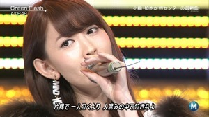AKB48 - Green Flash (Music Station 2015.02.27).ts - 00008