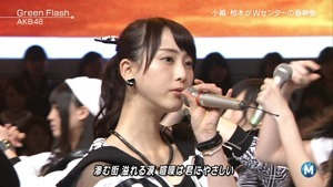 AKB48 - Green Flash (Music Station 2015.02.27).ts - 00016