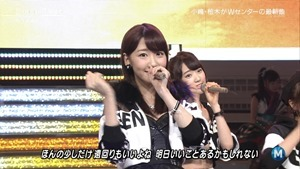 AKB48 - Green Flash (Music Station 2015.02.27).ts - 00033