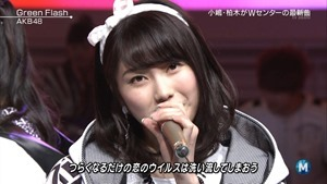 AKB48 - Green Flash (Music Station 2015.02.27).ts - 00046