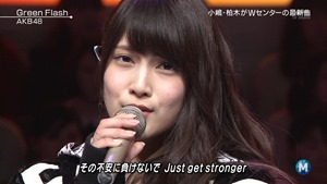 AKB48 - Green Flash (Music Station 2015.02.27).ts - 00052