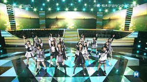 AKB48 - Green Flash (Music Station 2015.02.27).ts - 00057