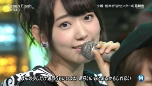 AKB48 - Green Flash (Music Station 2015.02.27).ts - 00073