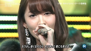 AKB48 - Green Flash (Music Station 2015.02.27).ts - 00075