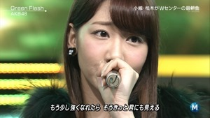 AKB48 - Green Flash (Music Station 2015.02.27).ts - 00078