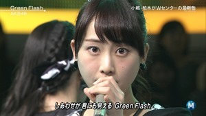 AKB48 - Green Flash (Music Station 2015.02.27).ts - 00079