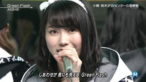 AKB48 - Green Flash (Music Station 2015.02.27).ts - 00080