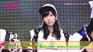 (AKB48G) AKB48 SHOW! ep65 150314.ts - 00224