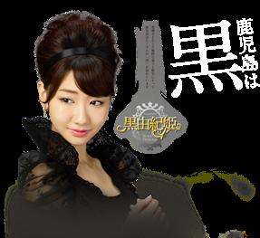 yuki-03