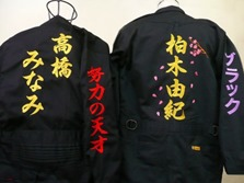 yukimina-05