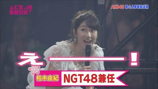 (AKB48G) AKB48 SHOW! ep68 150404.ts - 00008