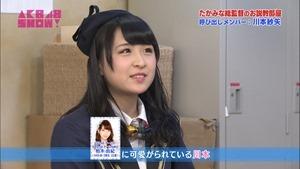 (AKB48G) AKB48 SHOW! ep68 150404.ts - 00019