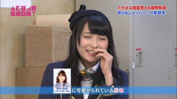(AKB48G) AKB48 SHOW! ep68 150404.ts - 00023