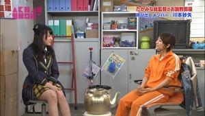 (AKB48G) AKB48 SHOW! ep68 150404.ts - 00031