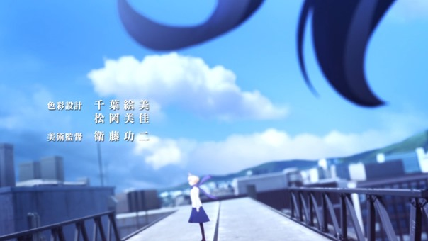 [HorribleSubs] Fate Stay Night - Unlimited Blade Works - 13 [1080p].mkv - 00002