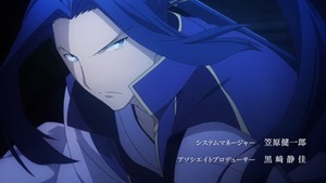 [HorribleSubs] Fate Stay Night - Unlimited Blade Works - 13 [1080p].mkv - 00031