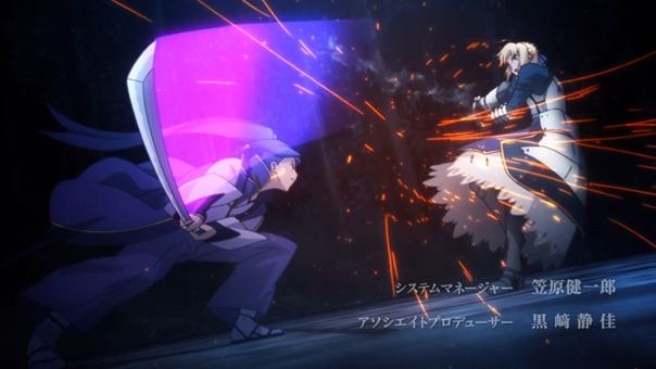 [HorribleSubs] Fate Stay Night - Unlimited Blade Works - 13 [1080p].mkv - 00033