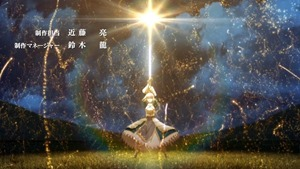 [HorribleSubs] Fate Stay Night - Unlimited Blade Works - 13 [1080p].mkv - 00035