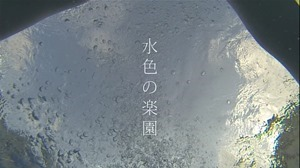 Shishunki Gokko Spin Off.mkv - 00001 (2)