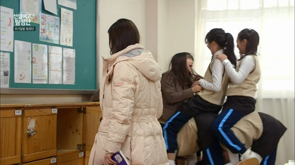 SunAm.Girls.High.School.Detective.Squad.E12.150304.1080p.HDTV.AAC.x264-KAGA.mkv - 00126