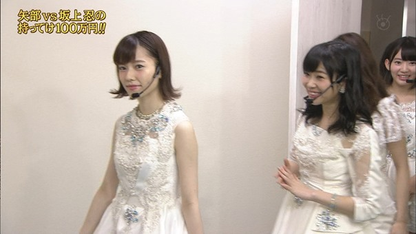 150509 AKB48 Part - Mechaike SP.ts - 00006