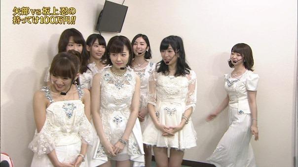 150509 AKB48 Part - Mechaike SP.ts - 00008