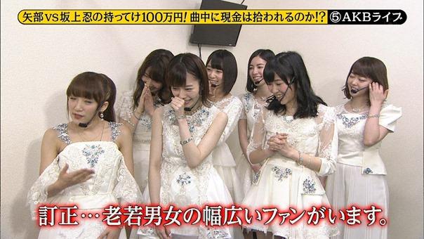 150509 AKB48 Part - Mechaike SP.ts - 00021