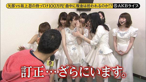 150509 AKB48 Part - Mechaike SP.ts - 00023