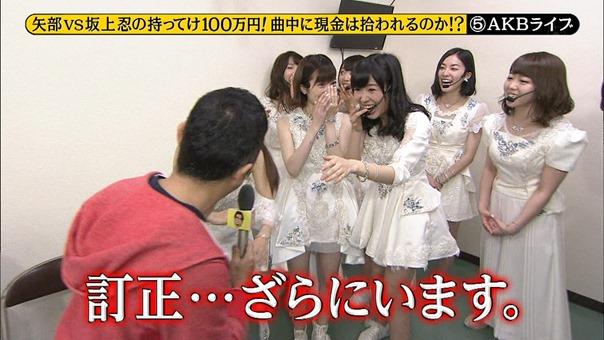 150509 AKB48 Part - Mechaike SP.ts - 00025