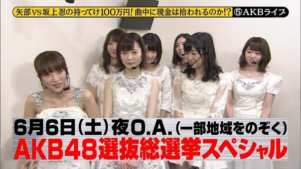 150509 AKB48 Part - Mechaike SP.ts - 00030