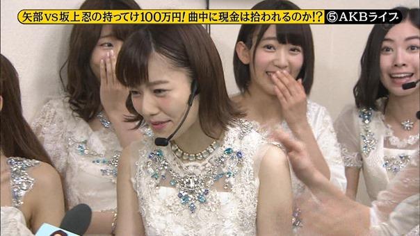 150509 AKB48 Part - Mechaike SP.ts - 00033