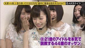150509 AKB48 Part - Mechaike SP.ts - 00042
