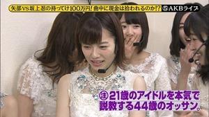 150509 AKB48 Part - Mechaike SP.ts - 00044