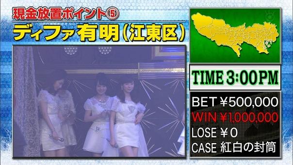 150509 AKB48 Part - Mechaike SP.ts - 00049