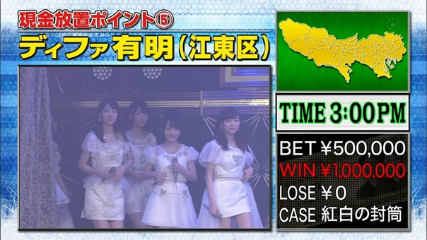 150509 AKB48 Part - Mechaike SP.ts - 00051