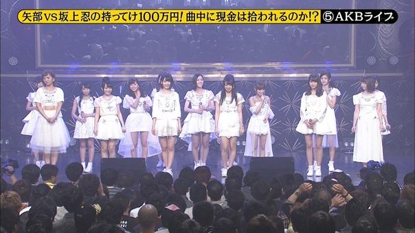150509 AKB48 Part - Mechaike SP.ts - 00053
