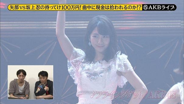 150509 AKB48 Part - Mechaike SP.ts - 00054