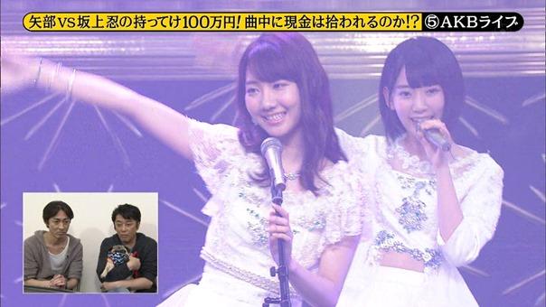 150509 AKB48 Part - Mechaike SP.ts - 00056