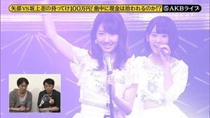 150509 AKB48 Part - Mechaike SP.ts - 00059