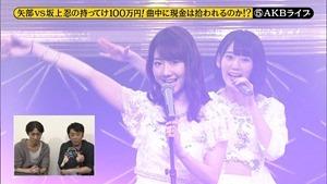 150509 AKB48 Part - Mechaike SP.ts - 00065