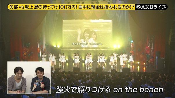 150509 AKB48 Part - Mechaike SP.ts - 00068