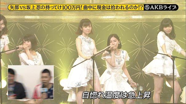 150509 AKB48 Part - Mechaike SP.ts - 00071