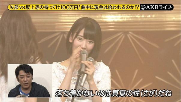 150509 AKB48 Part - Mechaike SP.ts - 00073