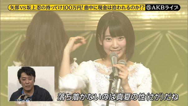 150509 AKB48 Part - Mechaike SP.ts - 00074