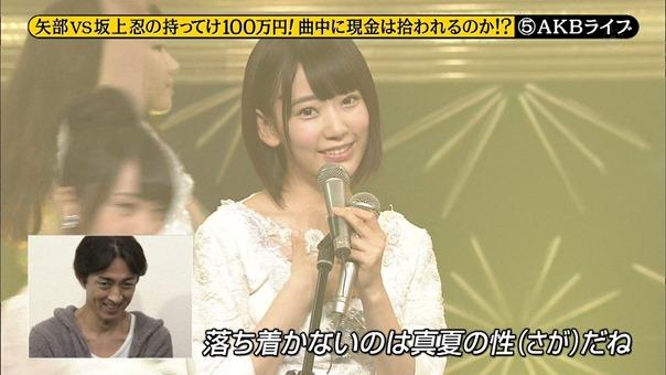 150509 AKB48 Part - Mechaike SP.ts - 00076