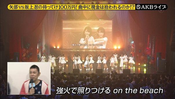 150509 AKB48 Part - Mechaike SP.ts - 00078