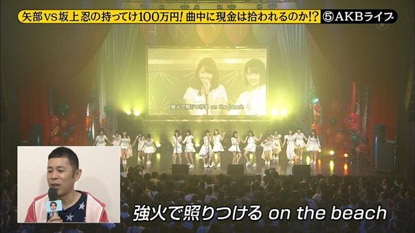 150509 AKB48 Part - Mechaike SP.ts - 00080