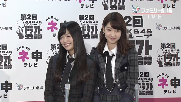 150510 AKB48G 2nd Draft Conference.ts - 00491